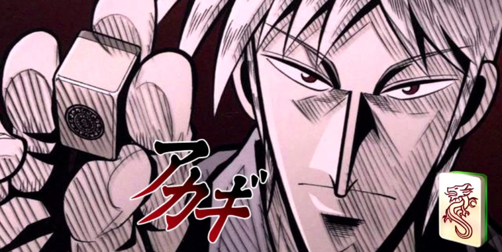 Akagi, le génie du Mahjong