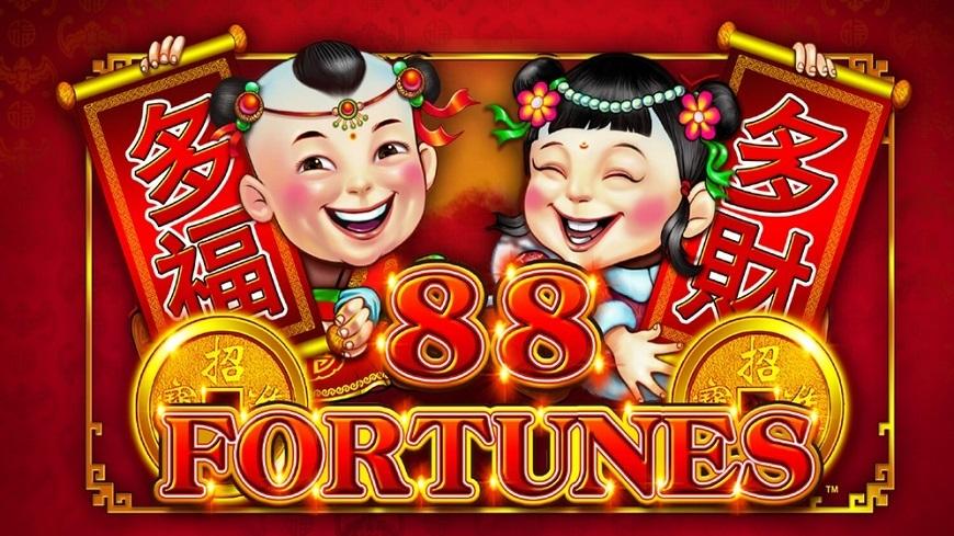 Logo de la machine 88 fortune